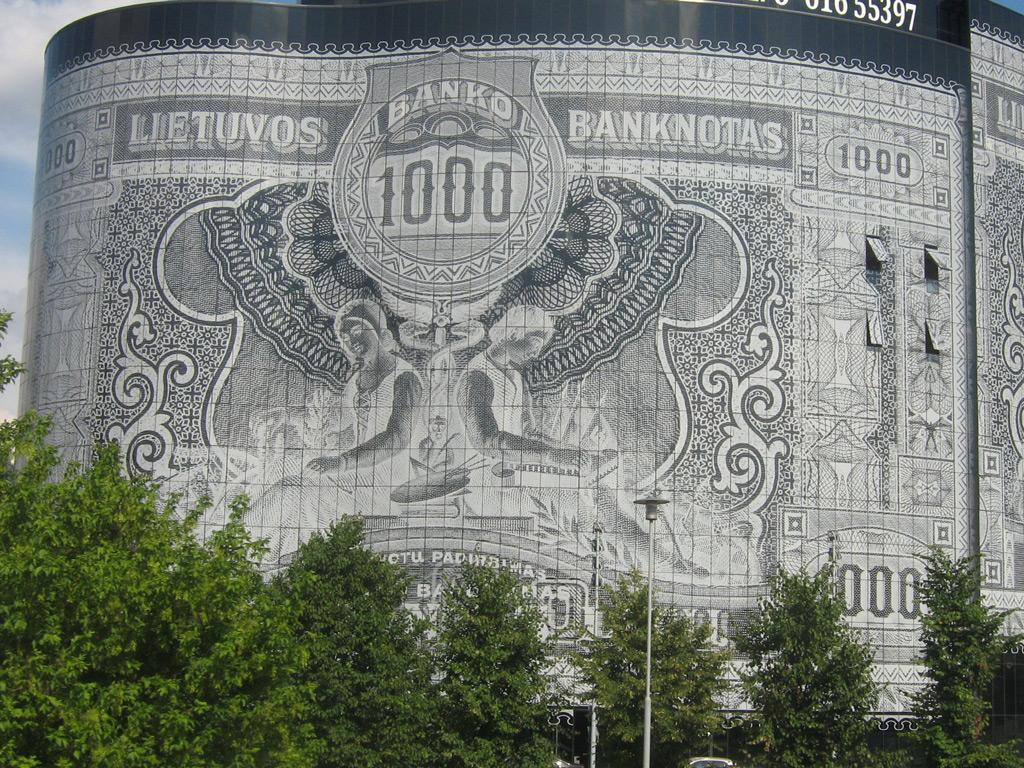 Фото: Здание-банкнота