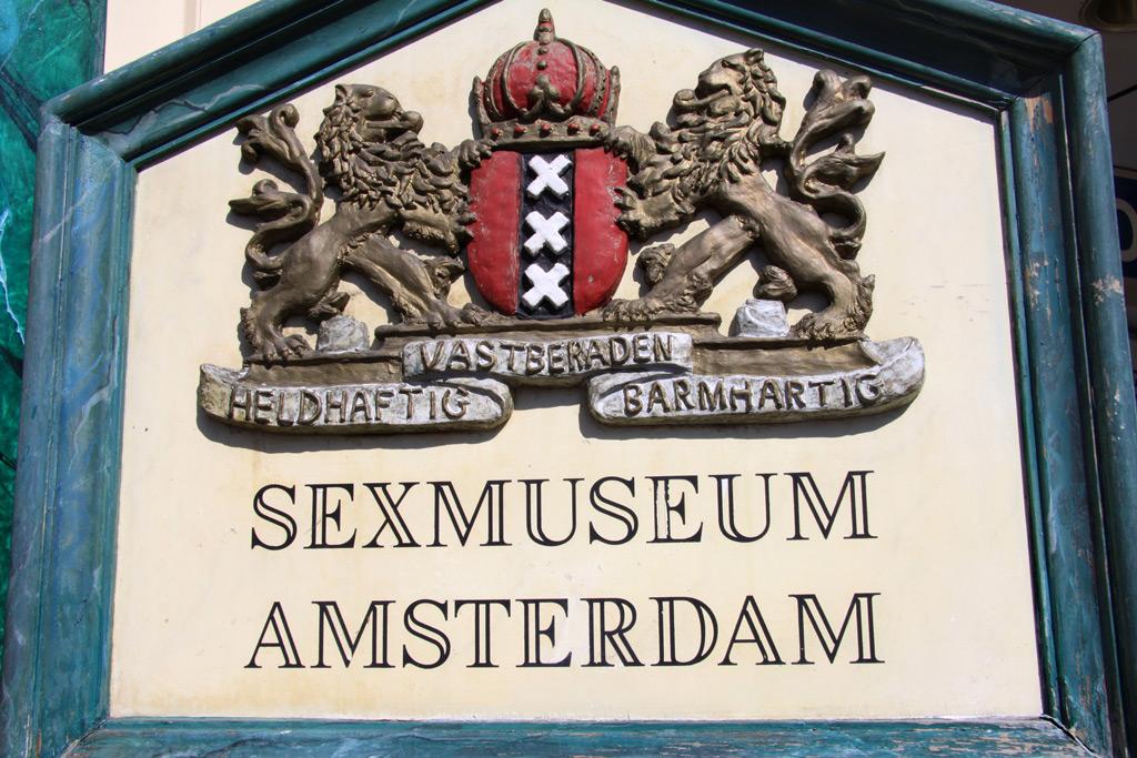 Фото: Музей секса в Амстердаме