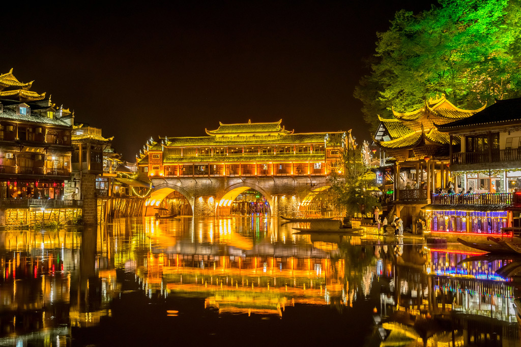 Фото: Фэнгхуан