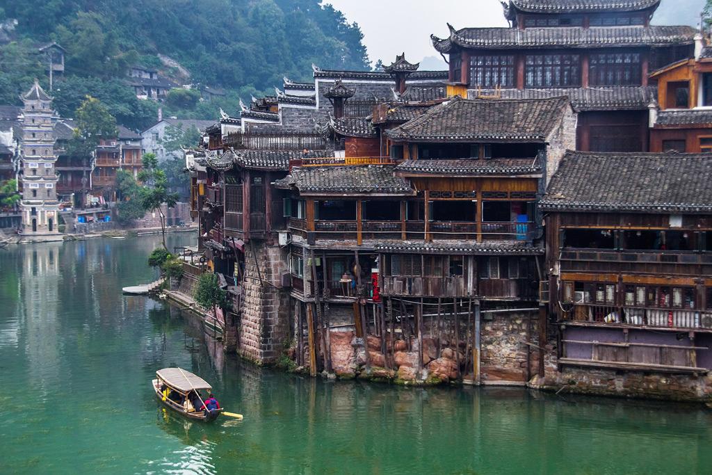 Фото: Провинция Хунань