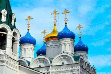 Фото: Нижний Новгород