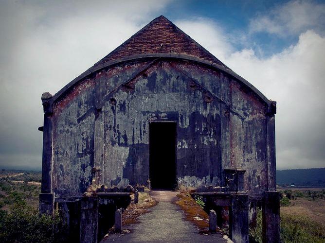Фото: Полуразрушенное здание
