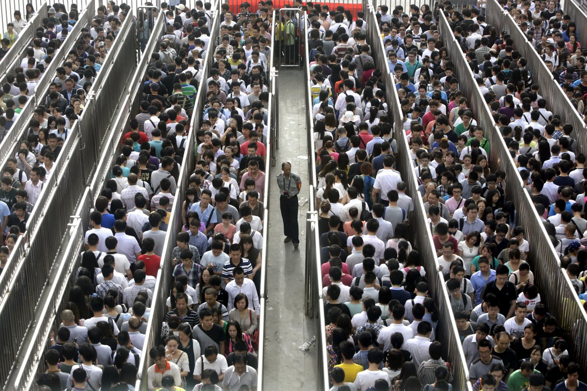 Фото: Пекин
