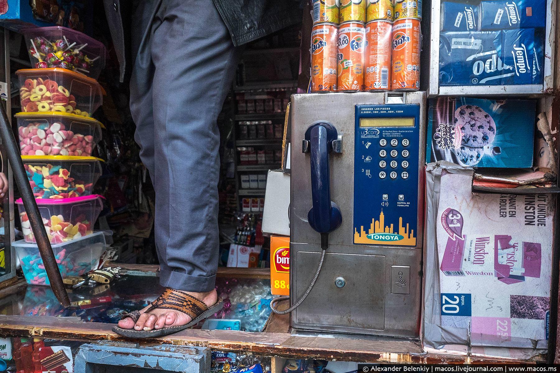 Фото: Телефон-автомат