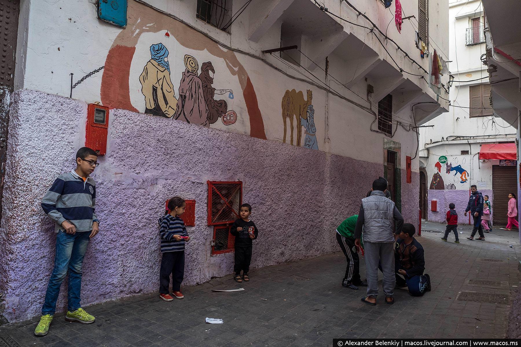 Фото: Разрисованные стены улицы