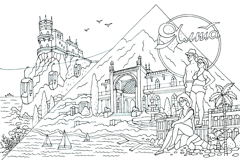 yalta-postcard