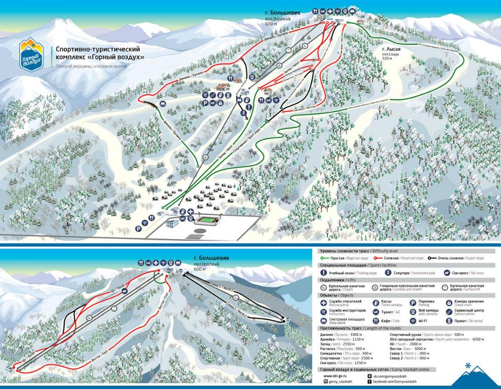 Фото: Схема трасс — горнолыжный курорт Горный воздух
