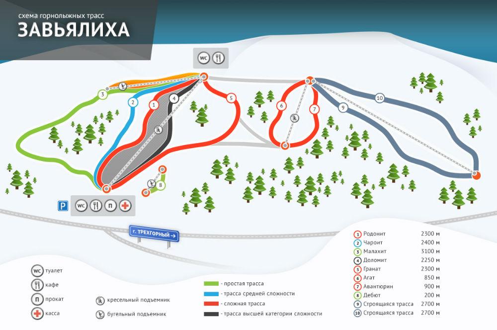 Фото: Схема склонов — горнолыжный курорт Завьялиха