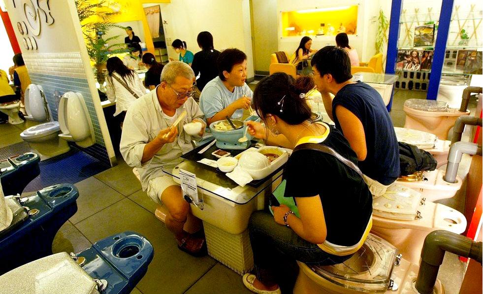 Фото: Ресторан «Современный туалет»