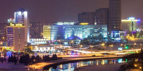 Фото: Минск