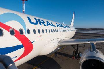 Фото: Уральские авиалинии