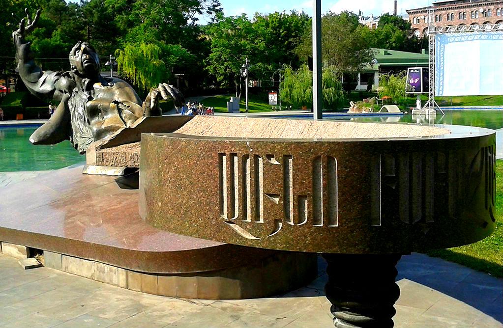 Фото: Памятник композитору