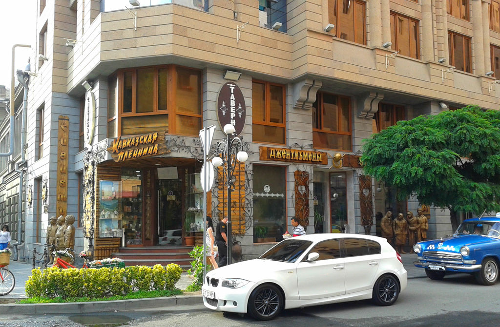 Фото: Кафе «Кавказская пленница»