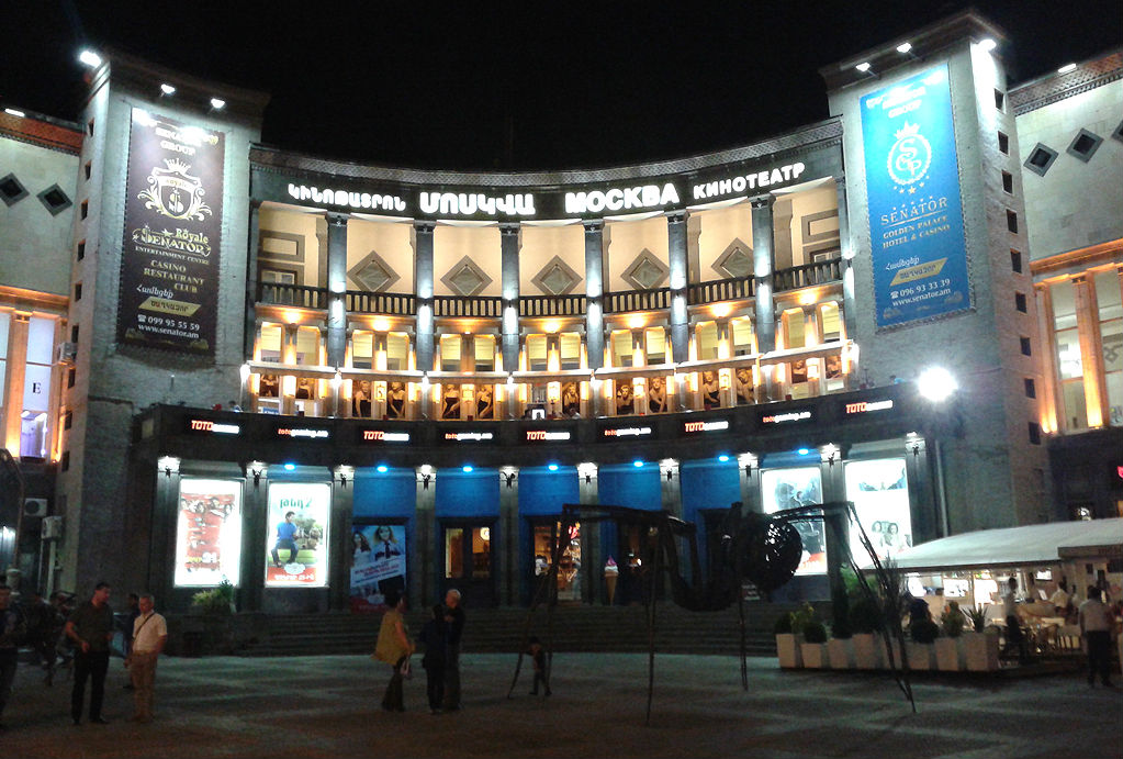 Фото: Кинотеатр «Москва»