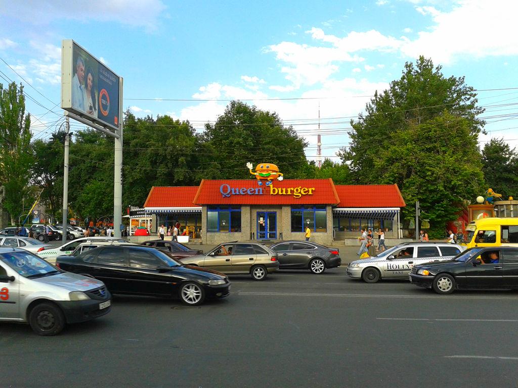 Фото: Queen burger