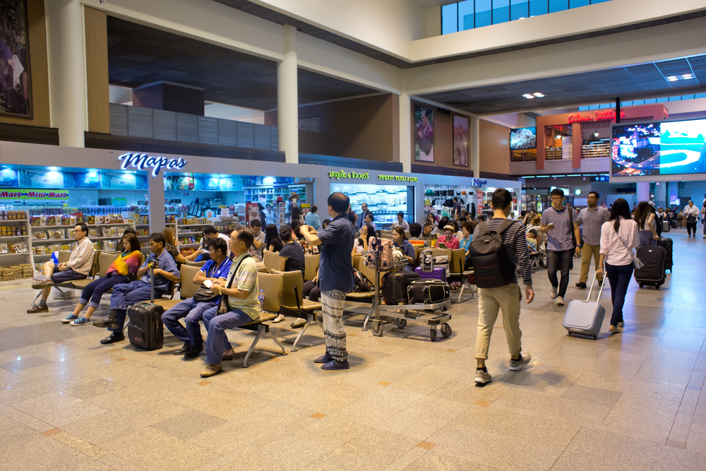Фото: Международный аэропорт Дон Муанг