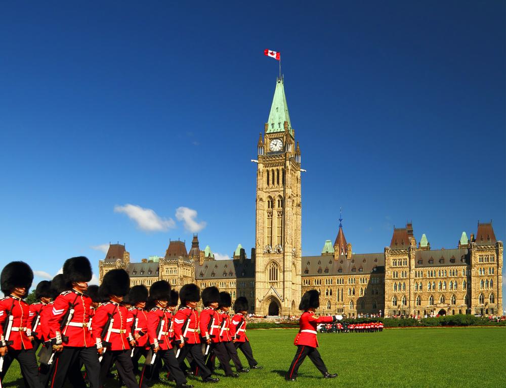 Фото: Парламентский холм