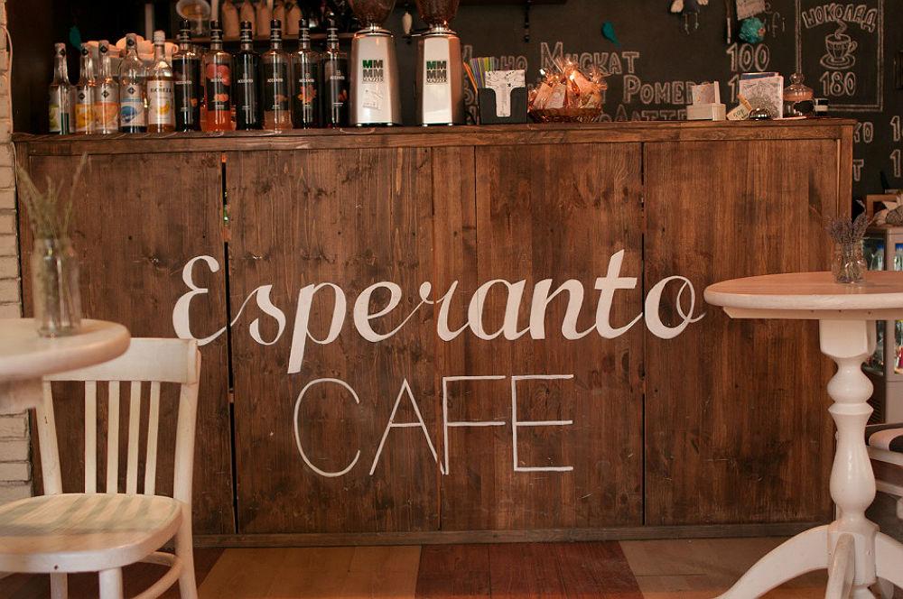 Фото: Творческая кофейня
