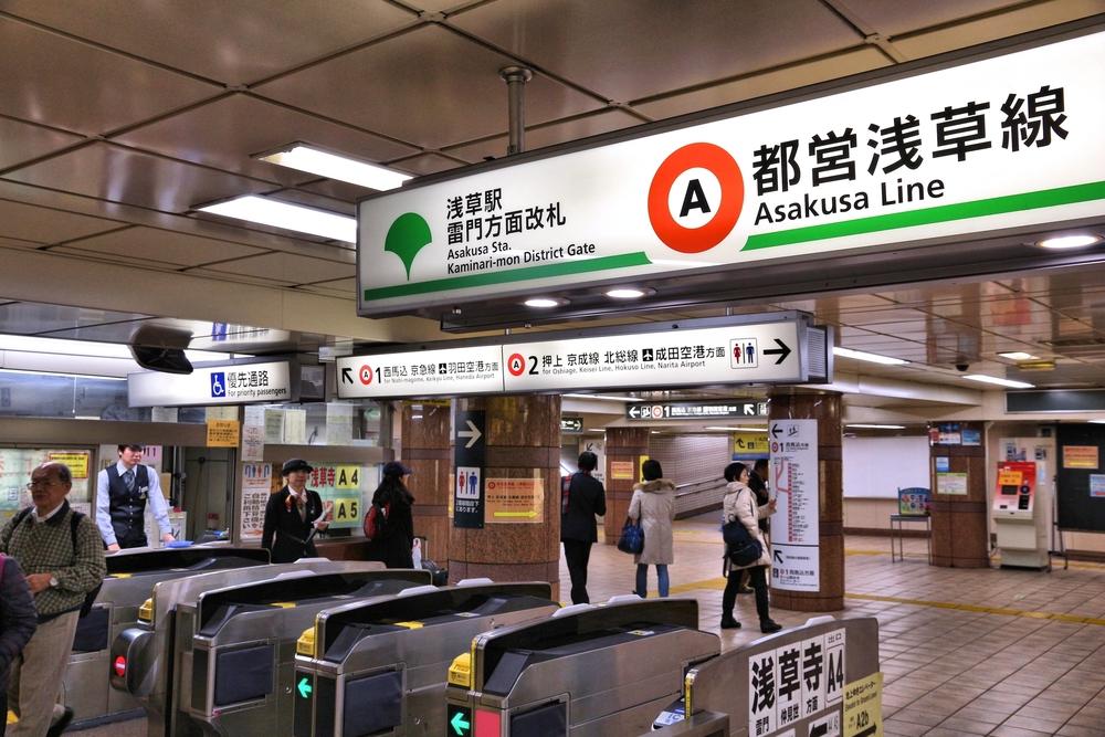 Фото: Вход на линию метро