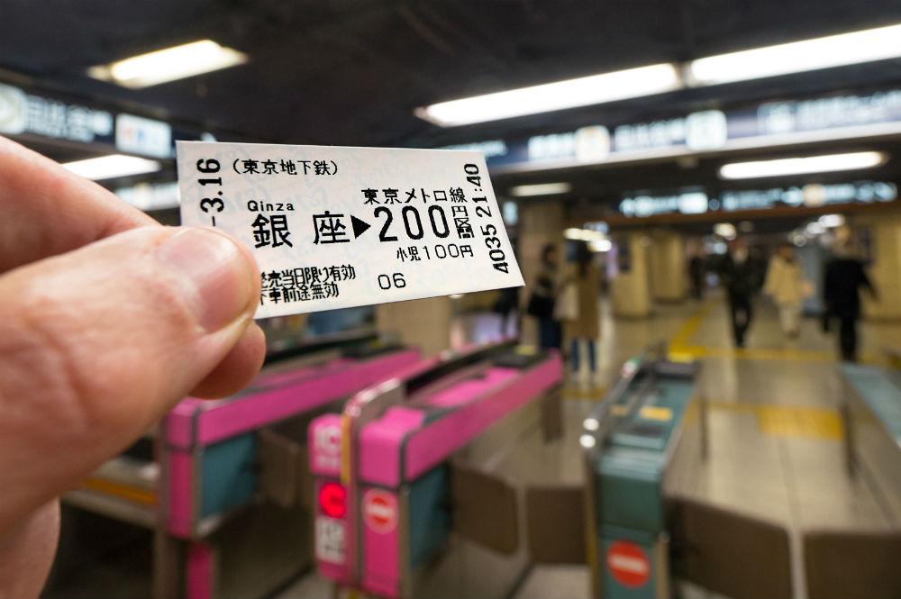 Фото: Билет в метро