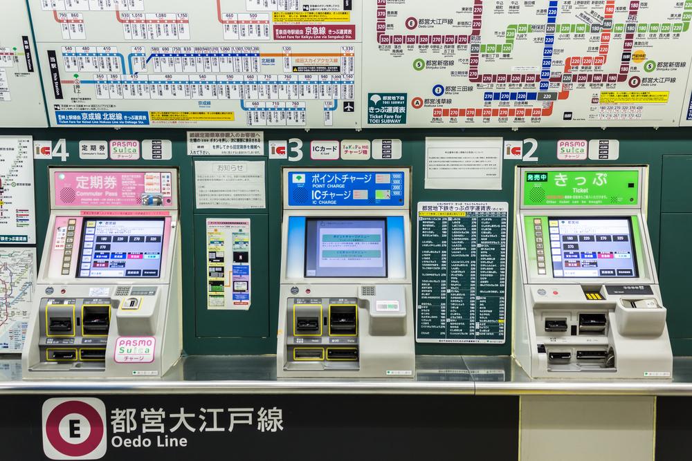 Фото: Автоматы по продаже билетов
