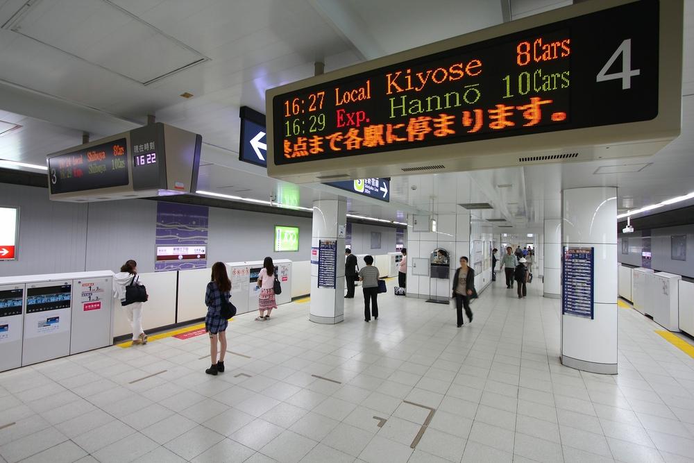 Фото: Станция метро
