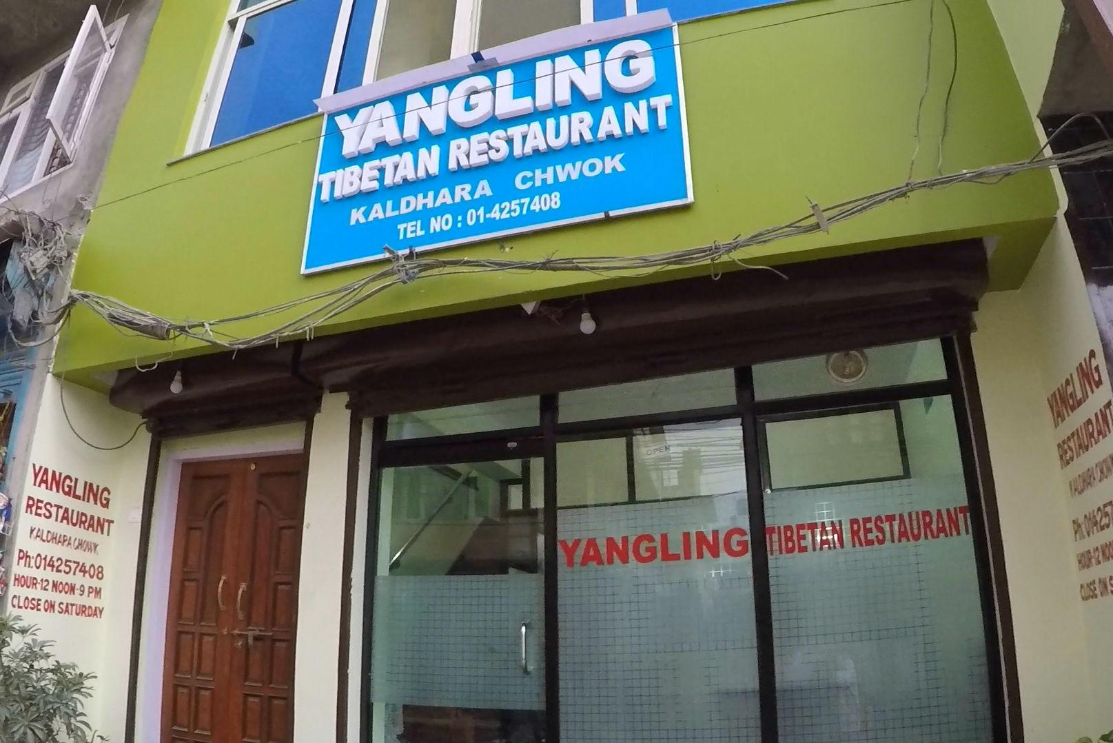 Фото: Yangling Restaurant