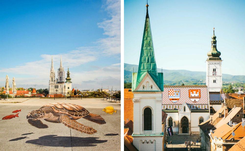 Фото: Загреб