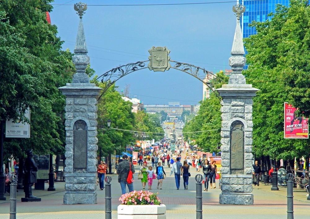 Фото: Улица Кировка