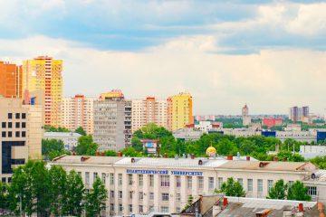 Фото: Пермь