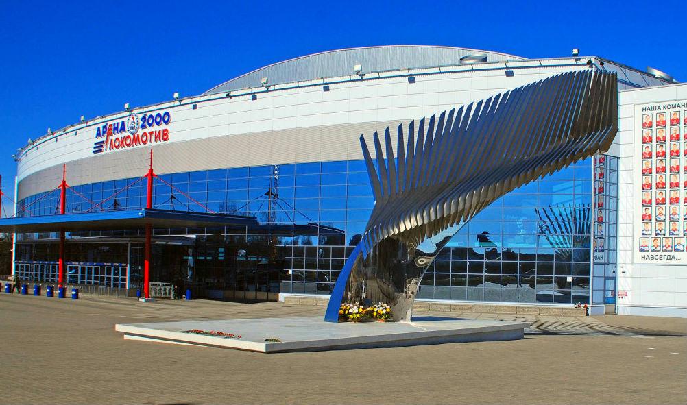 Фото: Арена 2000