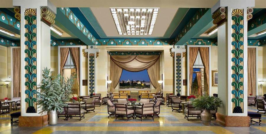 Фото: King David Hotel