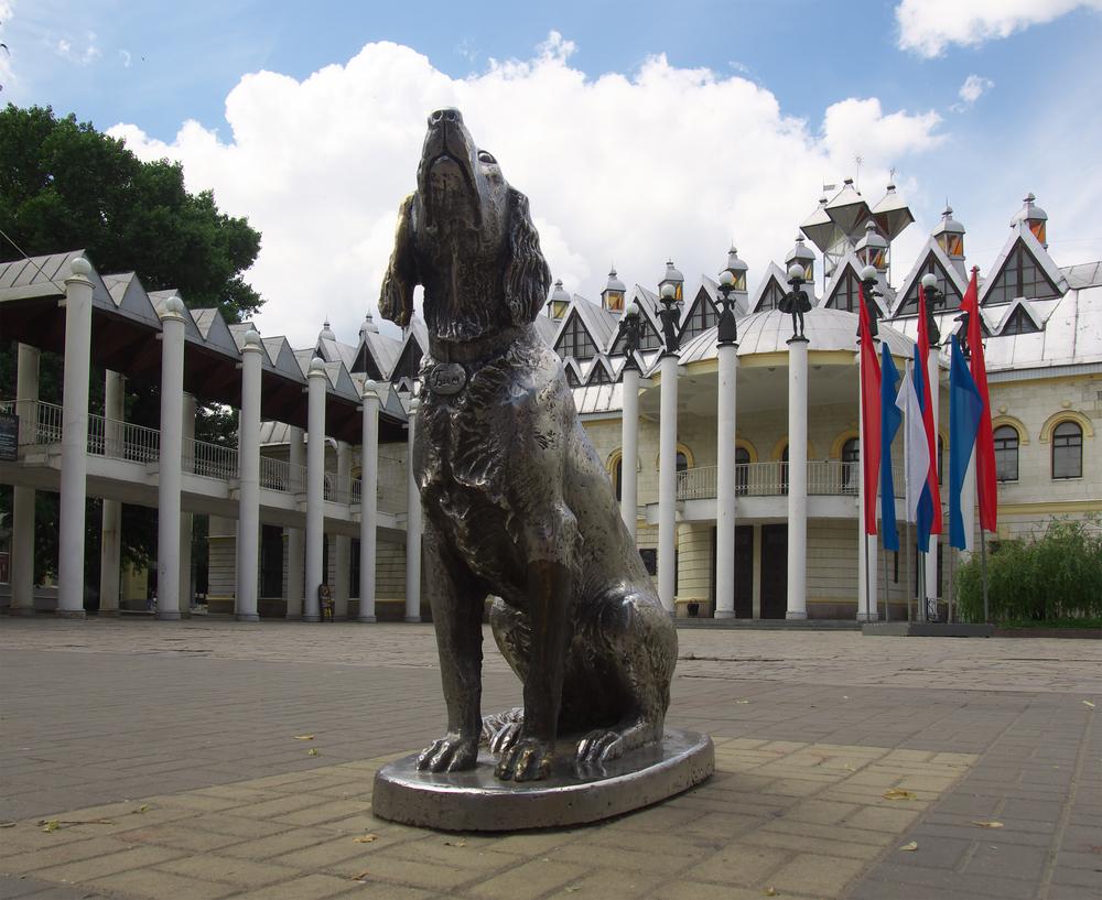 Photo: Monument to White Bim
