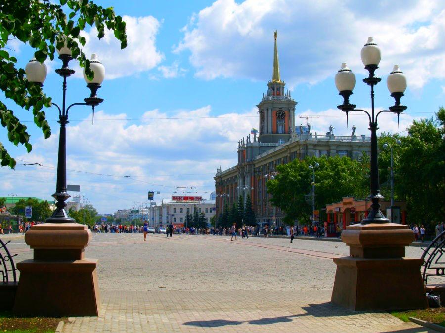 Фото: Площадь 1905 года