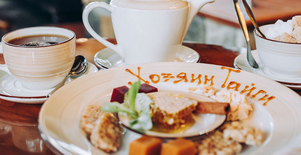 Фото: Ресторан «Хозяин тайги»