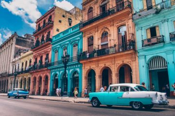 Фото: Куба