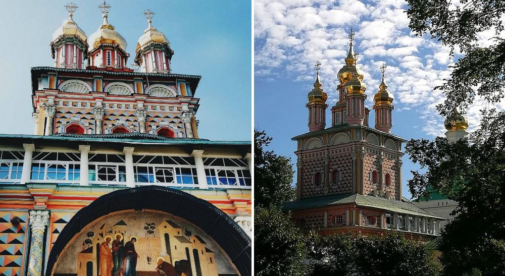 Фото: Сергиев Посад