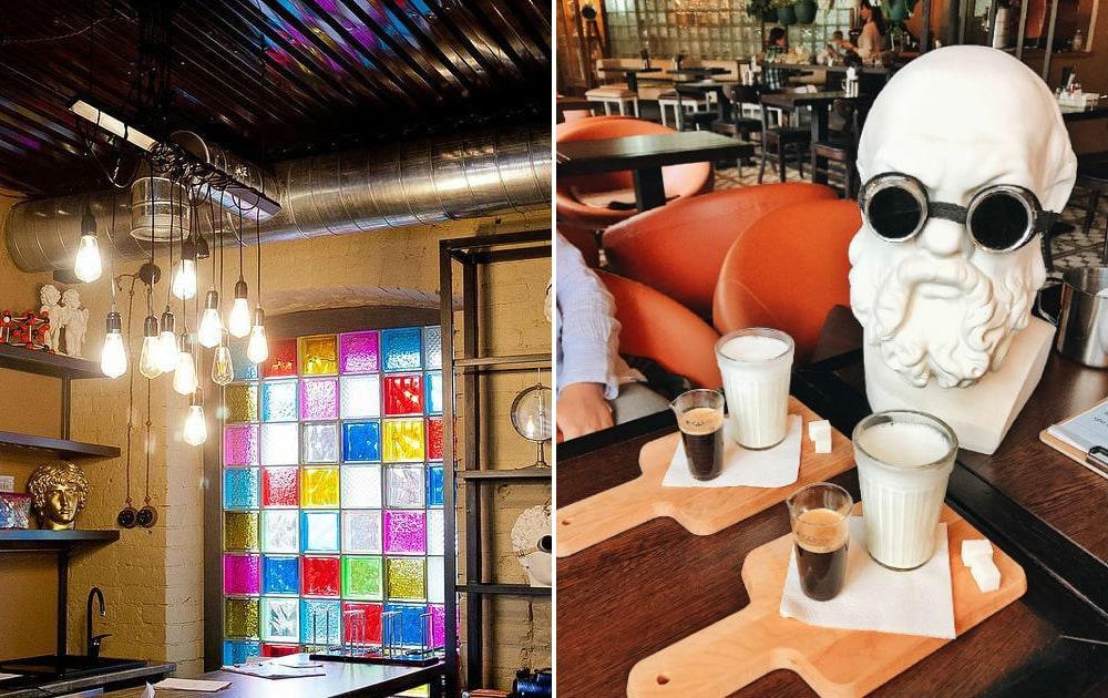 Фото: Кафе «Ландау»