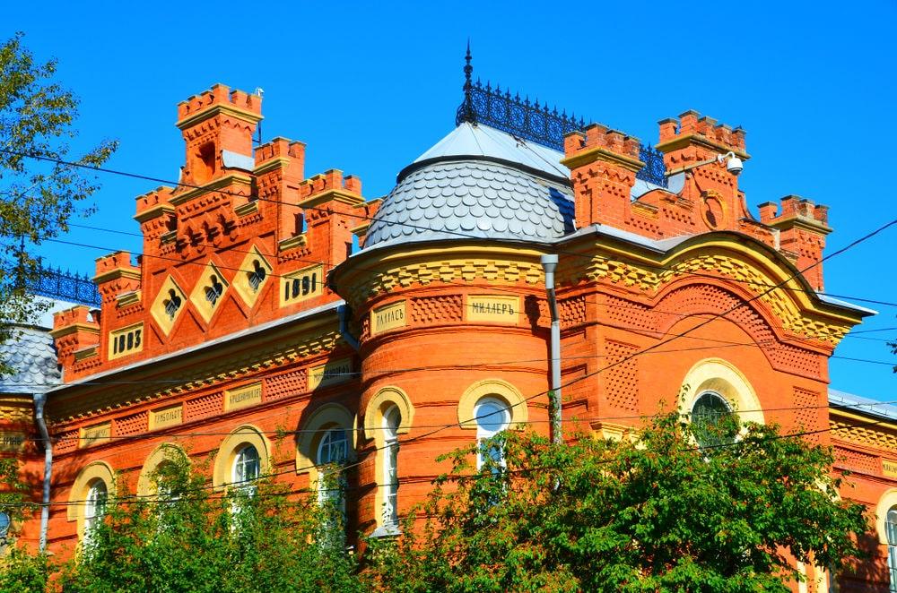 Фото: Иркутский краеведческий музей