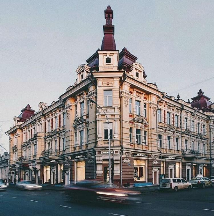 Фото: Улица Карла Маркса