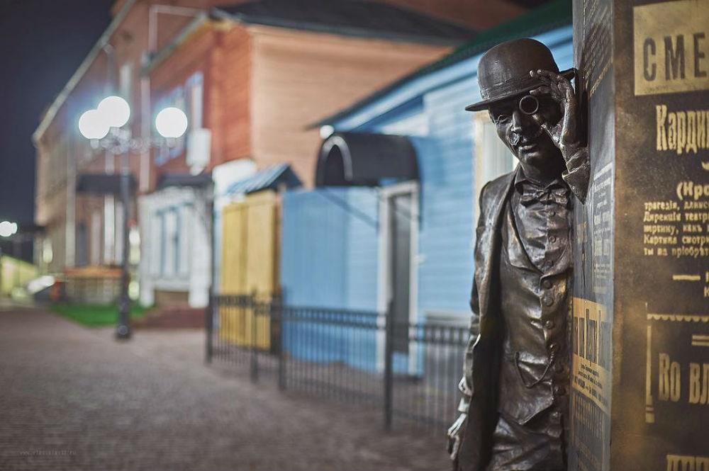 Фото: Улица Георгиевская