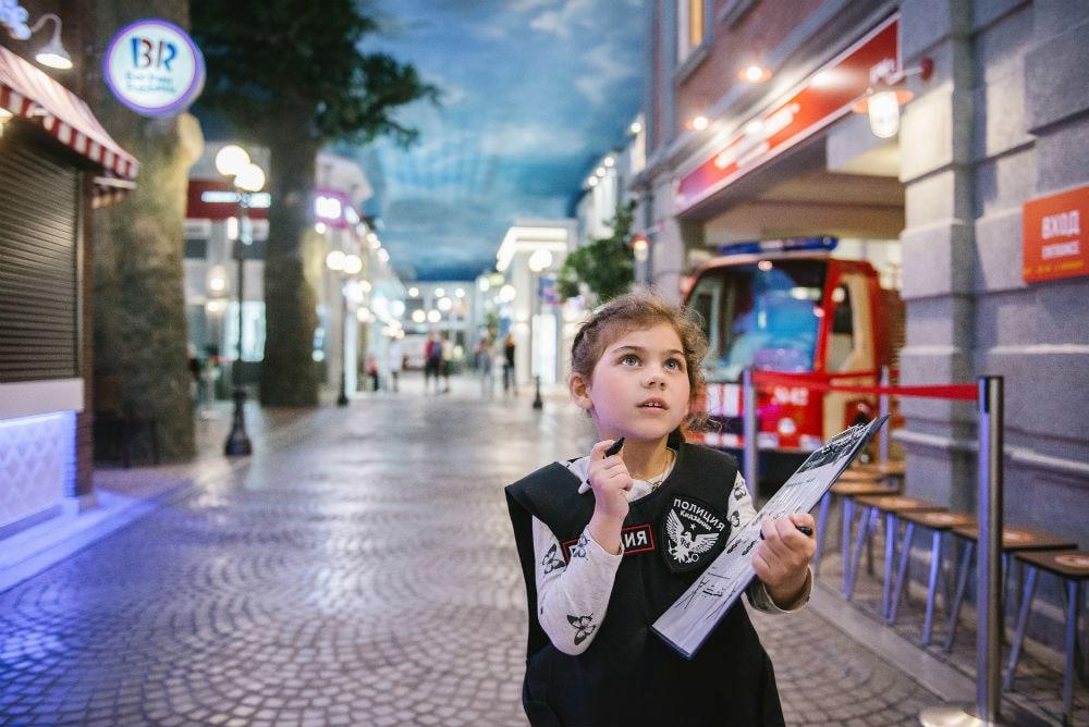 Фото: Куда пойти в Москве с детьми