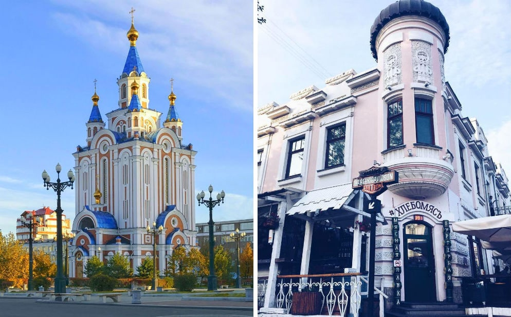 Фото: Улица Муравьёва-Амурского