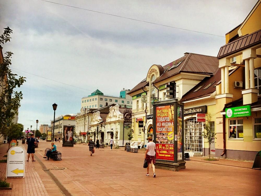 Фото: Улица Трёхсвятская