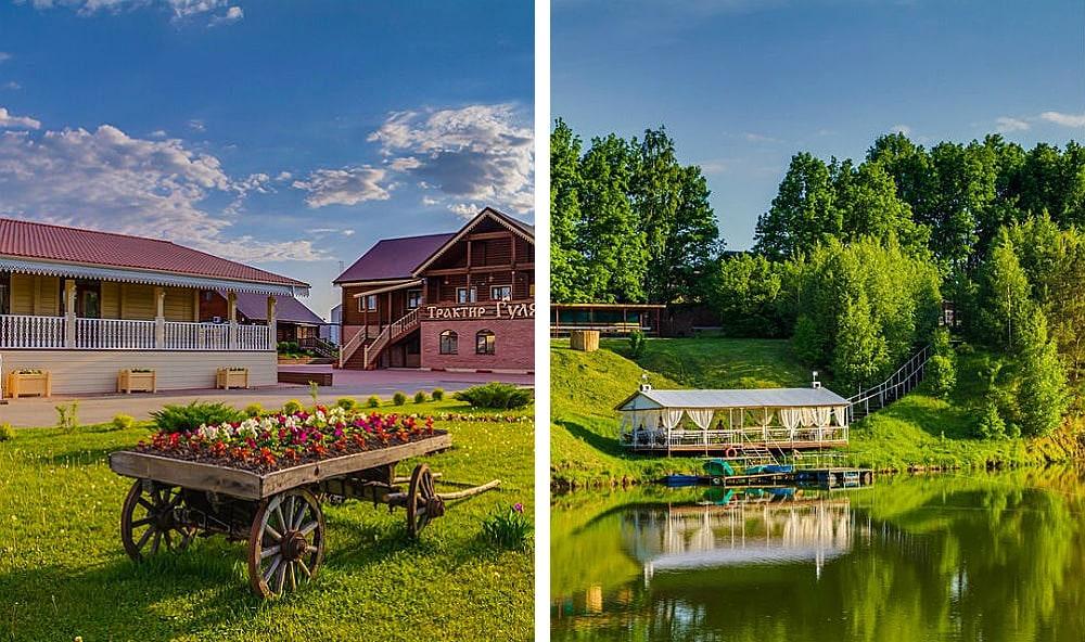 Photo: Zaimka recreation center