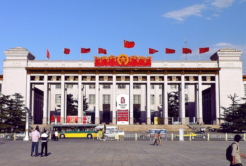 Фото: Национальный музей Китая 7 лучших музеев мира с абсолютно бесплатным входом 7 лучших музеев мира с абсолютно бесплатным входом museum of china 2