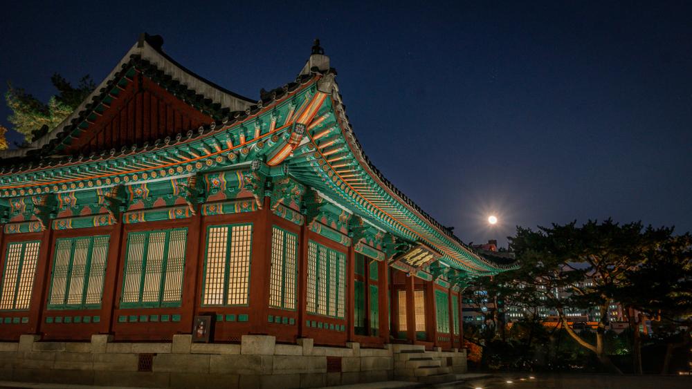 Фото: Чхангёнгун