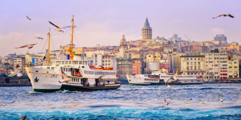 Фото: Стамбул